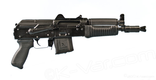 Arsenal, Inc. Arsenal SLR-106UR AK Pistol 5.56 Nato