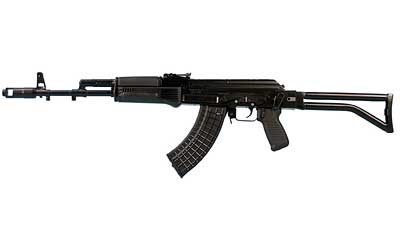 Arsenal, Inc. Arsenal Sam7sf 762x39 16