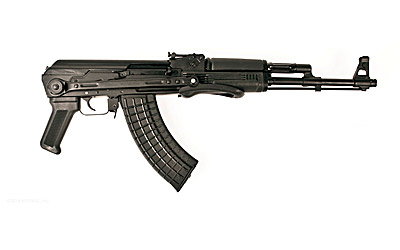 Arsenal SAM7UF AK74 762x39 16