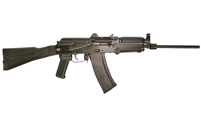 Arsenal, Inc. Arsenal SLR104UR AK74 545x39 16