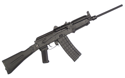 Arsenal, Inc. Arsenal Slr106ur 556x45 16