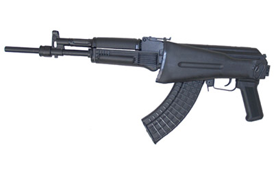 Arsenal, Inc. Arsenal SLR-107CR 762x39 16