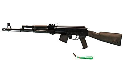 Arsenal Sam-7r 762x39 16