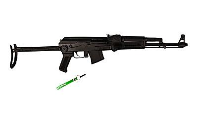 Arsenal, Inc. Arsenal Sam-7uf 762x39 16