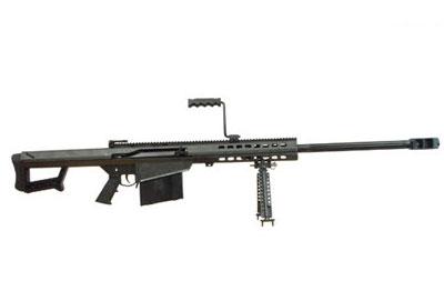 Barrett Barrett 82a1 CQ 50BMG 20.6